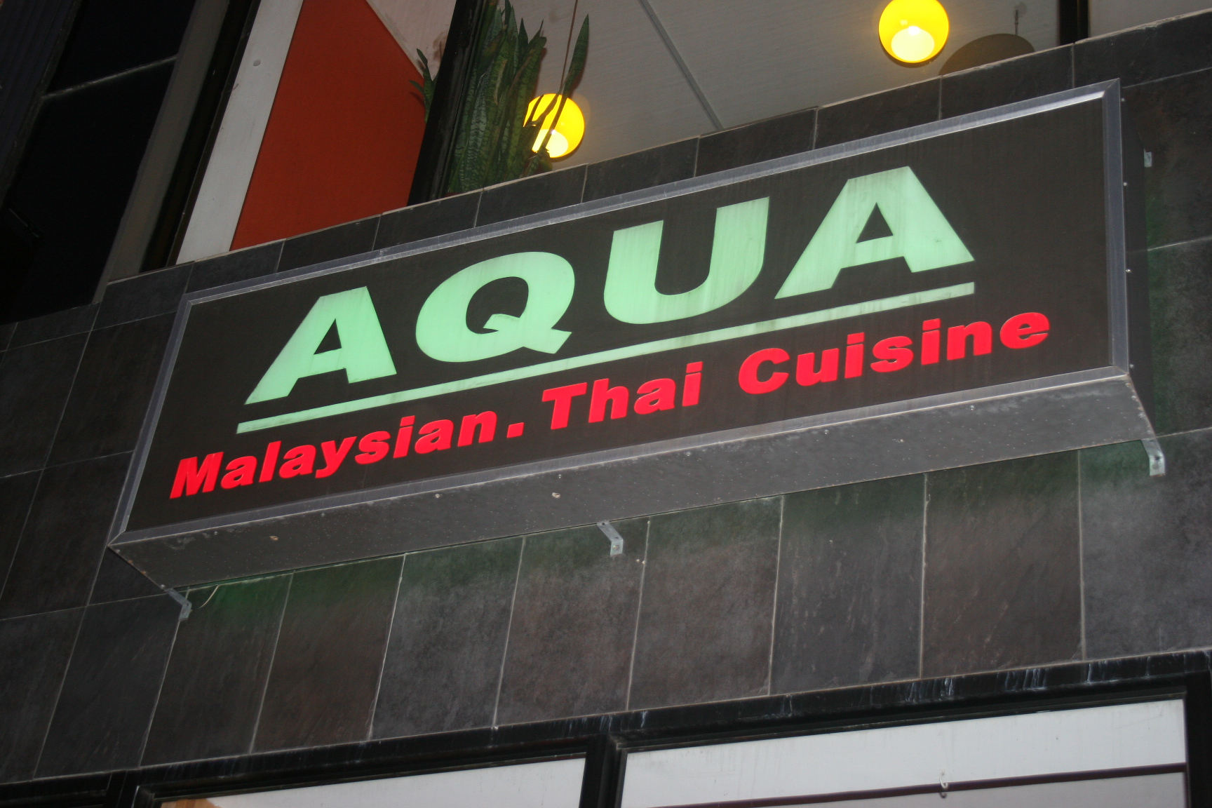 Aqua south jersey wine dine for Aqua malaysian thai cuisine